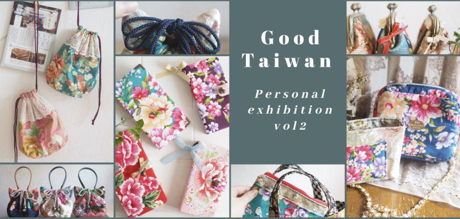 Personal exhibition vol2