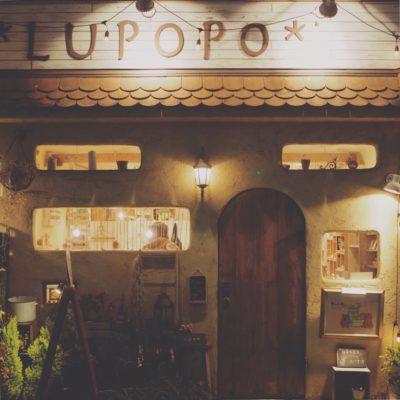 個展でお世話になっているLUPOPO cafe *