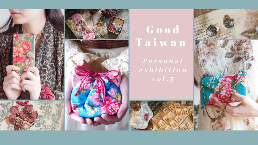 2/18〜22personal exhibition vol.3(2021)