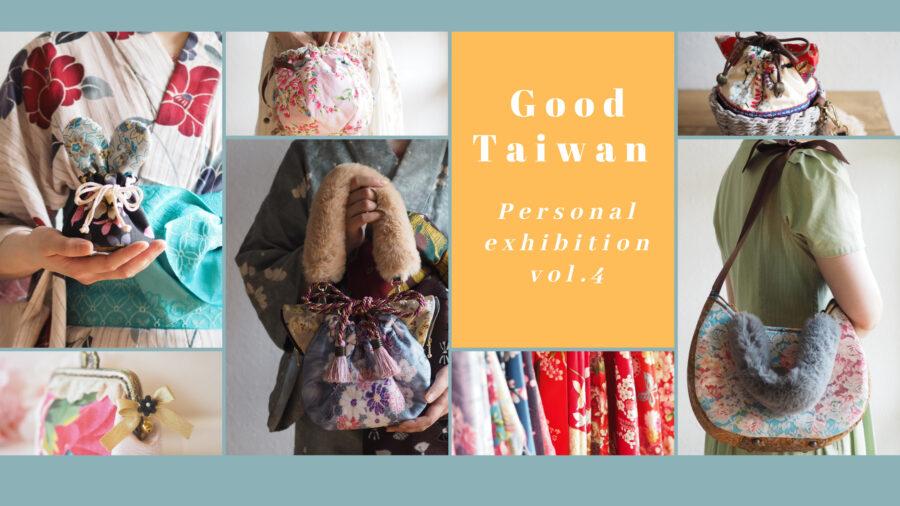 8/5〜9 personal exhibition vol.4(2021)